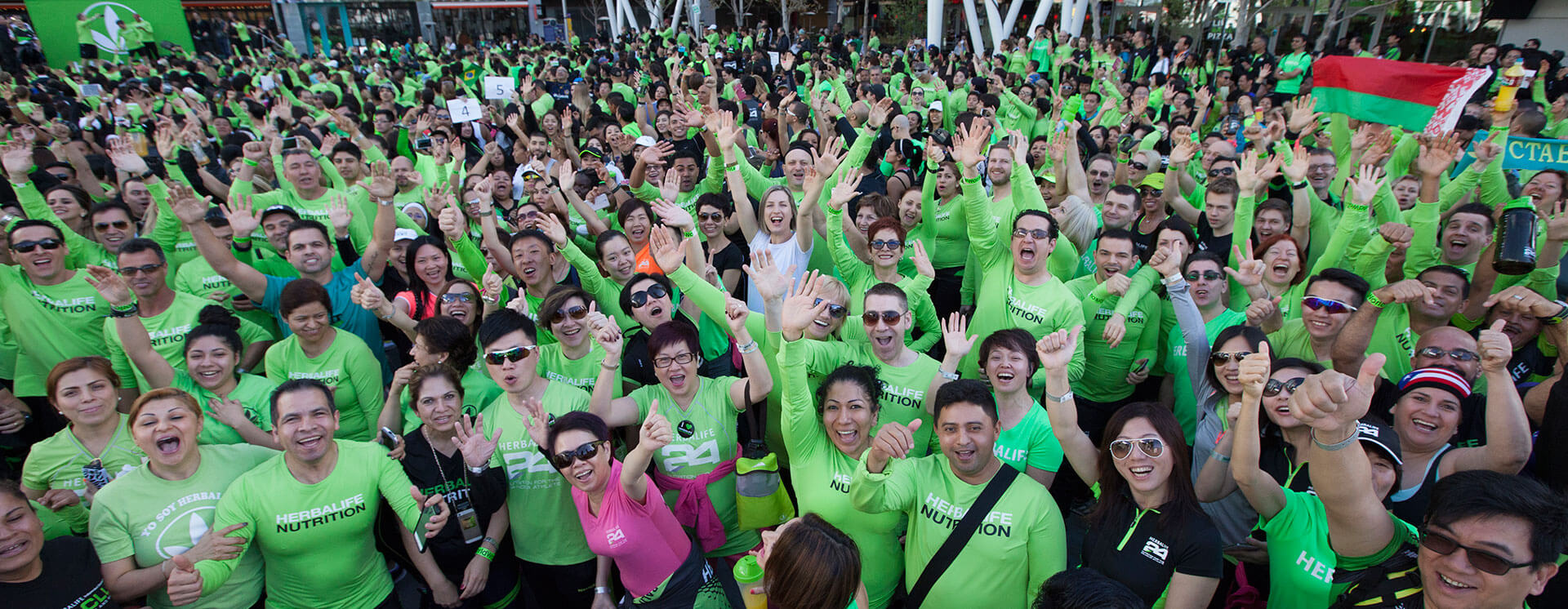 The Herbalife Family